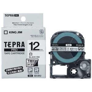 キングジム テプラPRO専用ラベルテープ「下地がかくせるラベル」(12mm幅) 白 SS12KU