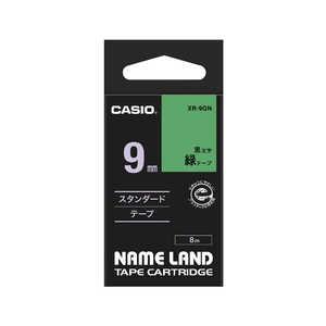 カシオ CASIO ネームランド テープカートリッジ スタンダードテープ(9mm) XR9GN