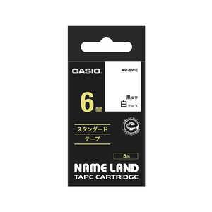 カシオ CASIO ネームランド テープカートリッジ スタンダードテープ(6mm) XR6WE
