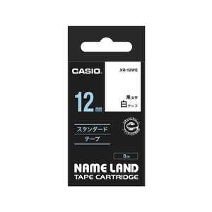 カシオ CASIO ネームランド テープカートリッジ スタンダードテープ(12mm) XR12WE