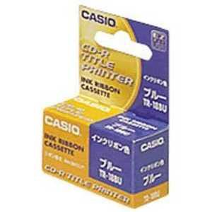 カシオ CASIO DISKタイトルプリンター 専用インクリボンカセット TR18BU