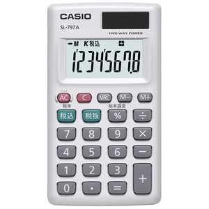 カシオ CASIO パーソナル電卓(カードタイプ) SL797AN
