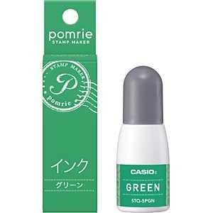 カシオ CASIO ポムリエ用インク GN STQ5PGN