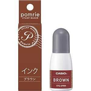 カシオ CASIO ポムリエ用インク BN STQ5PBN