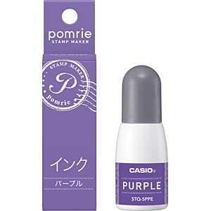 カシオ CASIO ポムリエ用インク PE STQ5PPE