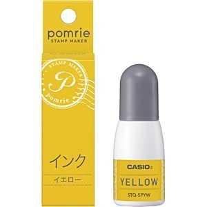 カシオ CASIO ポムリエ用インク YW STQ5PYW