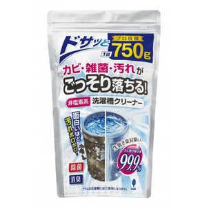 紀陽除虫菊 非塩素系洗濯槽クリーナー 750g ヒエンソケイセンタクソウクリーナー