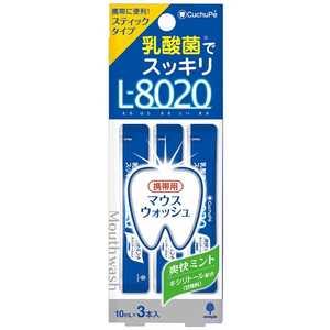 紀陽除虫菊 爪切り L8020爽快ミント 3本 L8020ソウカイミントスティック3ホン