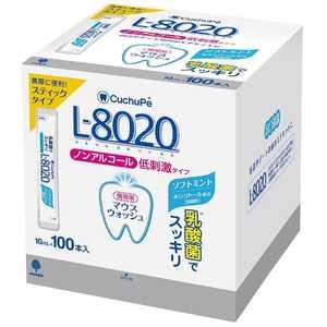 紀陽除虫菊 眉はさみ L8020ソフトミント 100本 L8020ソフトミントスティック100ホ