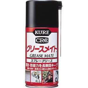 呉工業 KURE グリースメイト 300ml グリースメイトスプレーグリース