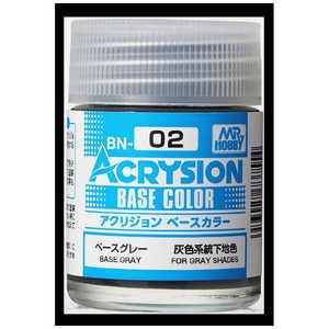 GSIクレオス アクリジョン ベースカラー BN02 ACベースグレー