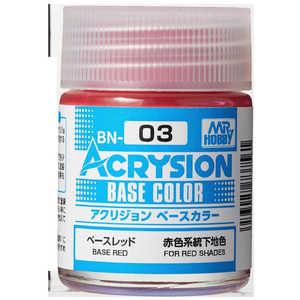 GSIクレオス アクリジョン ベースカラー BN03 ACベースレッド