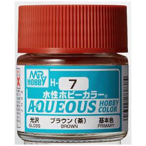 GSIクレオス 水性ホビーカラー H7 スイセイHブラウン