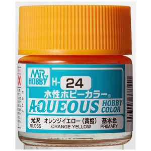 GSIクレオス 水性ホビーカラー H24 スイセイHCオレンジイエロー