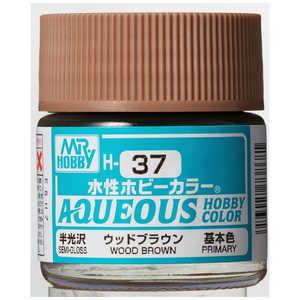 GSIクレオス 水性ホビーカラー H37 スイセイHCウッドブラウン