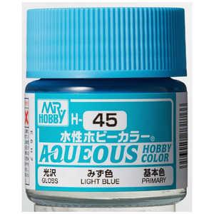 GSIクレオス 水性ホビーカラー H45 スイセイHCミズイロ