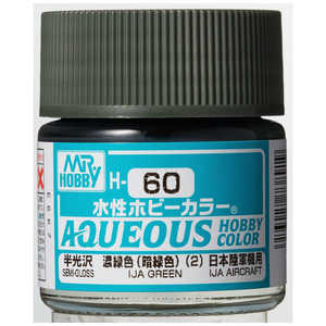 GSIクレオス 水性ホビーカラー H60 スイセイHCノウリョクショク2