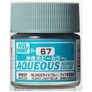 GSIクレオス 水性ホビーカラー H67 スイセイHCRLM65ライトブルー