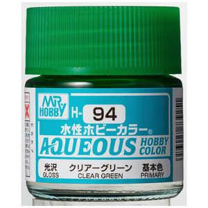 GSIクレオス 水性ホビーカラー H94 スイセイHCクリアーグリーン