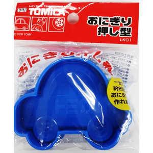 スケーター トミカ おにぎり押し型1P トミカ LKO1
