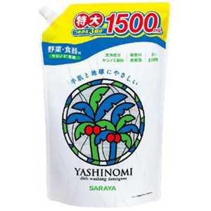 ヤシノミ洗剤 スパウト付詰替用 1500ml