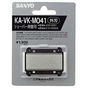 サンヨー シェーバー替刃(外刃) KAVKM041