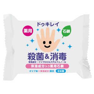 MTG ドゥキレイ 薬用石鹸 ZOAF00A