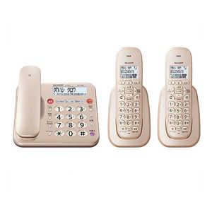 シャープ SHARP 電話機[親機コードレスタイプ/子機2台] ゴールド系 JDMK1CW
