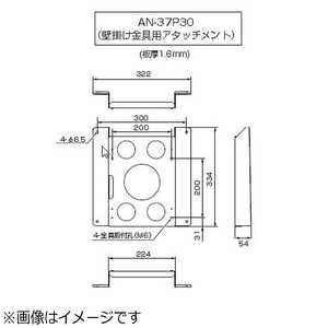 シャープ AN-37P30 テレビ関連商品