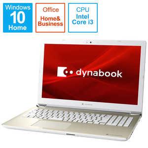 dynabook ダイナブック dynabook ノートパソコン X5 [15.6型/intel Core i3/SSD:256GB/メモリ:4GB/2021年春モデル] I#O有#G P1X5RPEG