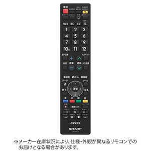 シャープ SHARP 純正テレビ用リモコン AN58RC1