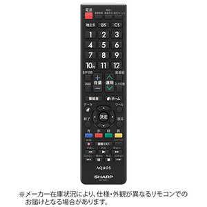 シャープ SHARP 純正テレビ用リモコン AN52RC1