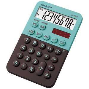 シャープ SHARP シャープエレクトロニクスマーケティング ミニミニナイスサイズ電卓(8桁) GX EL760R