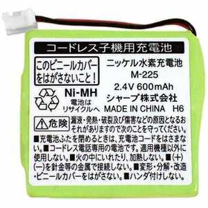 シャープ SHARP コードレス子機用充電池 JDM225