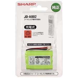 シャープ SHARP シャープエレクトロニクスマーケティング コードレス子機用充電池 JDA002
