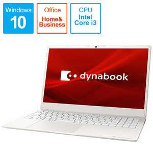 dynabook ダイナブック ノートパソコン dynabook Y4 リュクスホワイト [15.6型 /intel Core i3 /SSD:256GB /メモリ:4GB /2020年11月モデル] I#O有#W P1Y4PPEW