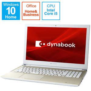 dynabook ダイナブック ノートパソコン dynabook X6 サテンゴールド [15.6型 /intel Core i5 /SSD:256GB /メモリ:8GB /2021年春モデル] I#O有#G P1X6RPEG