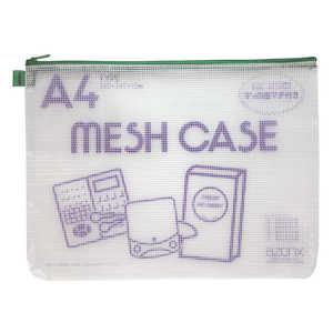 セキセイ アゾン メッシュケース(エコタイプ) A4タイプ グリ-ン グリーン AZ75E