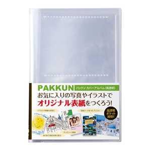 セキセイ パックンアルバム PKA7401