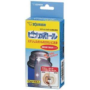 象印マホービン ZOJIRUSHI 象印 ステンレスボトル洗浄剤 J1 SBZA01