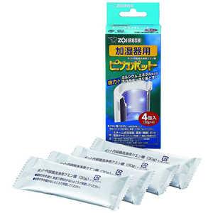 象印マホービン ZOJIRUSHI ポット内容器洗浄用クエン酸 ピカポット(加湿器用) CDKB03K