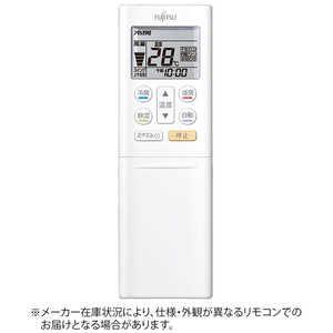 富士通ゼネラル FUJITSU GENERAL FUJITSU 純正エアコン用リモコン ARRFA2J