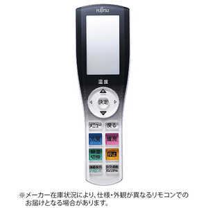 富士通ゼネラル FUJITSU GENERAL FUJITSU 純正エアコン用リモコン ドットコム専用 ARRGB1J