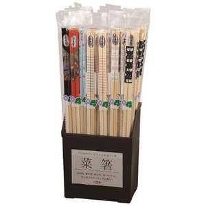 田中箸店 日本製菜箸1Pセット(色柄アソート) 色柄アソート 09856