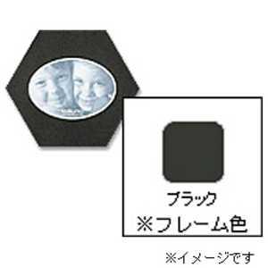 チクマ フォトフレーム 「ハニマット」(L1枚入り・楕円ヨコ/ブラック) ブラック ハニマットミニL1ダエンヨコBK