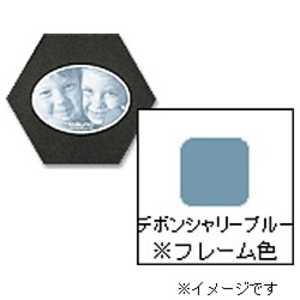 チクマ フォトフレーム 「ハニマット」(L1枚入り・楕円ヨコ/デボンシャリーブルー) ブルー ハニマットL1ダエンヨコBL