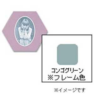 チクマ フォトフレーム 「ハニマット」(L1枚入り・楕円タテ/コンゴグリーン) グリーン ハニマットL1ダエンタテGR