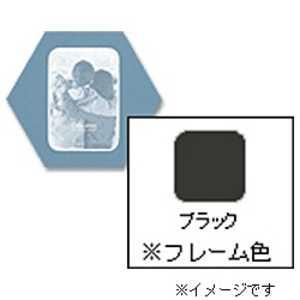 チクマ フォトフレーム 「ハニマット」(L1枚入り・角タテ/ブラック) ブラック ハニマットL1カクタテ
