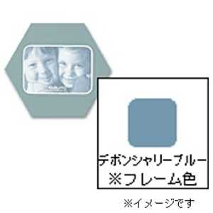 チクマ フォトフレーム「ハニマット」(ミニ1枚入り・角ヨコ/デボンシャリーブルー) ブルー ハニマットミニ1カクヨコBL