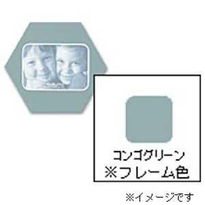 チクマ フォトフレーム「ハニマット」(ミニ1枚入り・角ヨコ/コンゴグリーン) 14974-3 グリーン ハニマットミニ1カクヨコGR